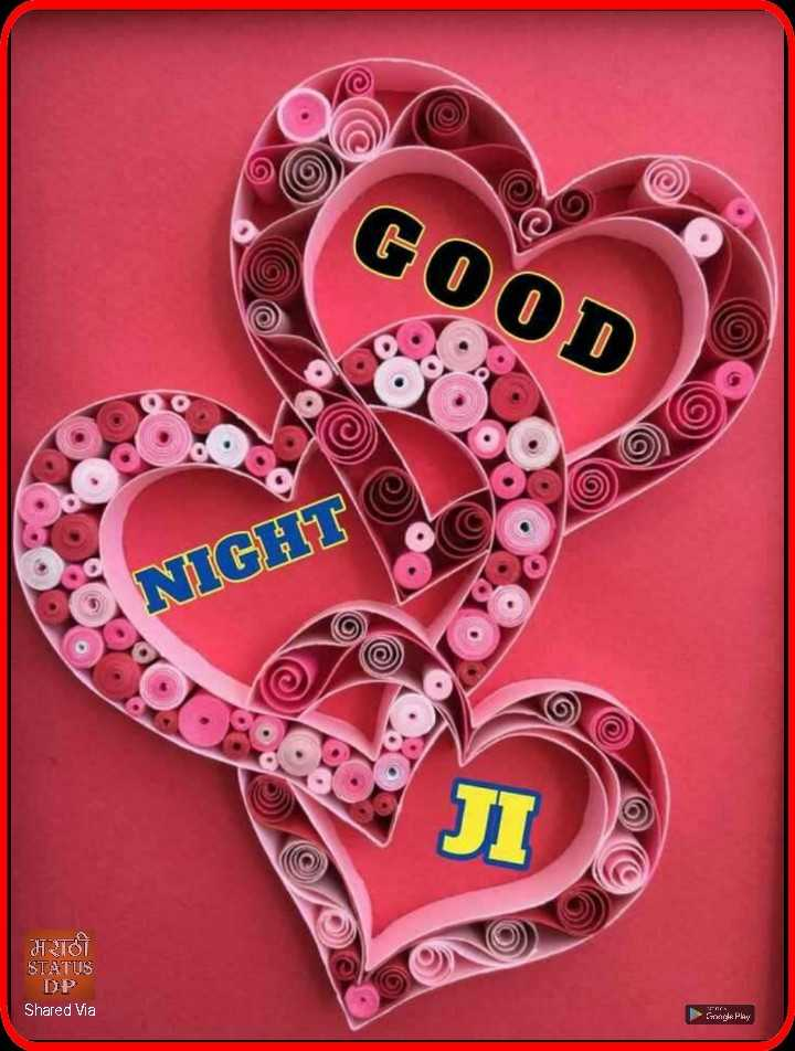 😴शुभ रात्री😴 - NIGHTCL मराठी STATUS DP Shared Via Grigle Play - ShareChat