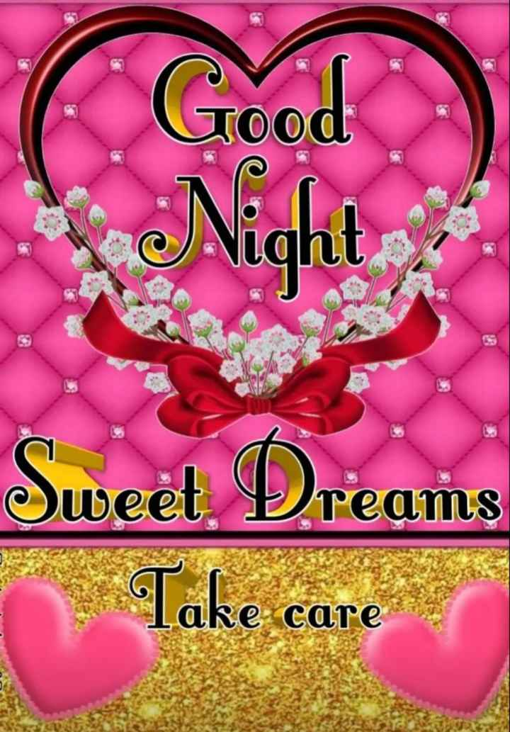 😴शुभ रात्री😴 - ( Good GTood © Night Sweet Dreams ake care - ShareChat