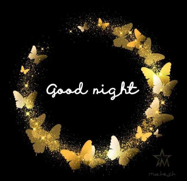 😴शुभ रात्री - Good night mahesh - ShareChat