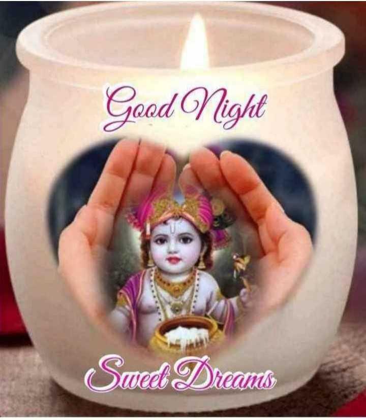 😴शुभ रात्री - Good Night Saedo Dreatus - ShareChat