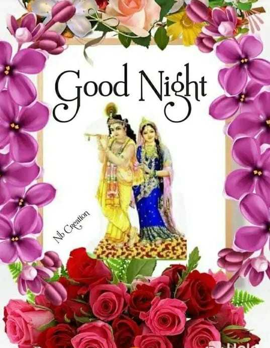 😴शुभ रात्री - Good Night Nb Creation - ShareChat