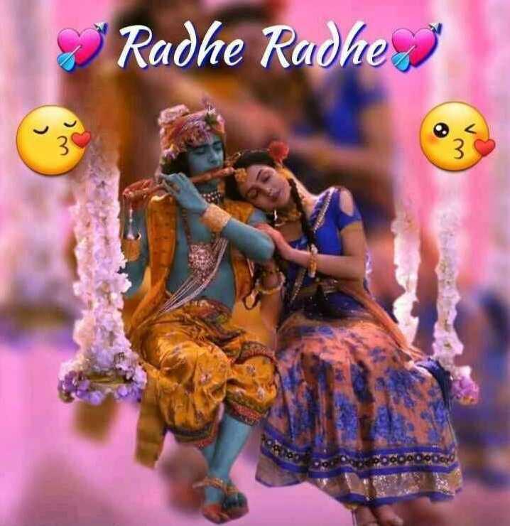 शुभ वीरवार - Radhe Radhe - ShareChat
