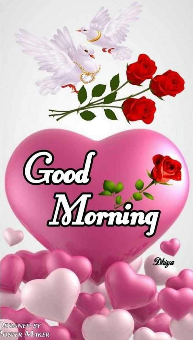 🌷शुभ शनिवार - Good Morning Dhiya DESIGNED BY POSTER MAKER - ShareChat