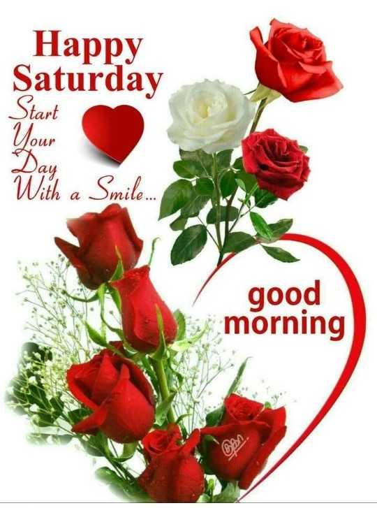🌷शुभ शनिवार - Happy Saturday Start Your Day With a Smile . mile . good morning - ShareChat