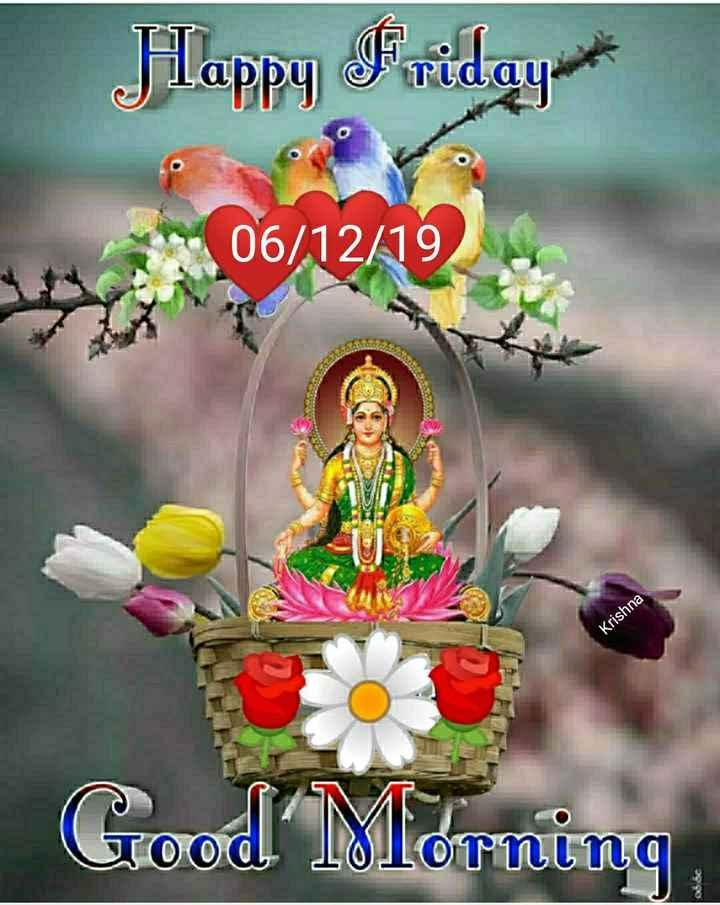 🌷शुभ शुक्रवार - Jilappy Fridayat 06 / 12 / 19 Krishna Good Morning - ShareChat