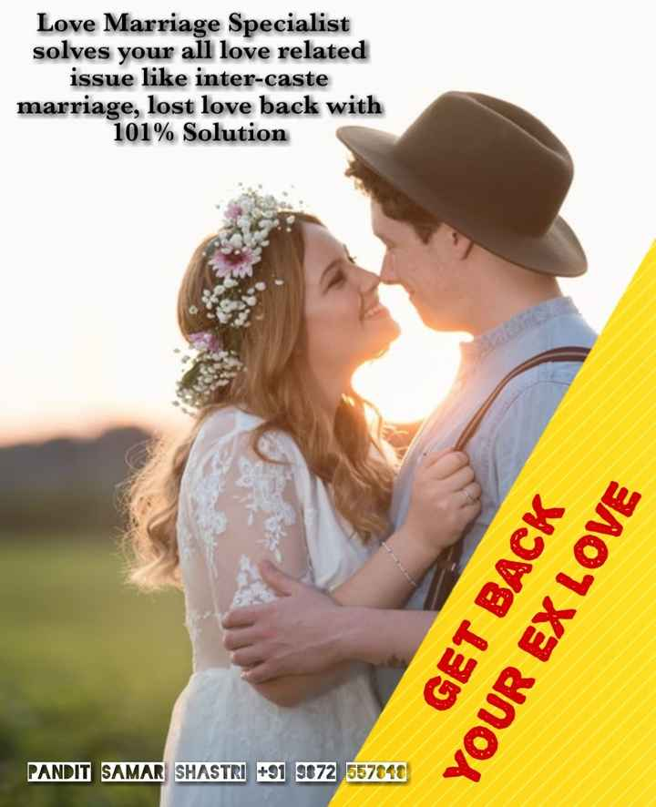 🌷शुभ शुक्रवार - Love Marriage Specialist solves your all love related issue like inter - caste marriage , lost love back with 101 % Solution GET BACK YOUR EX LOVE PANDIT SAMAR SHASTRI + 91 9872 557840 - ShareChat