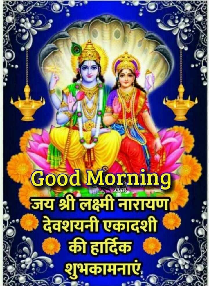 शुभ शुक्रवार - NO cccccccccccccccccccg ccccxccccccccxxcexe MINI Good Morning जय श्री लक्ष्मी नारायण • देवशयनी एकादशी की हार्दिक शुभकामनाएं , ALL - ShareChat