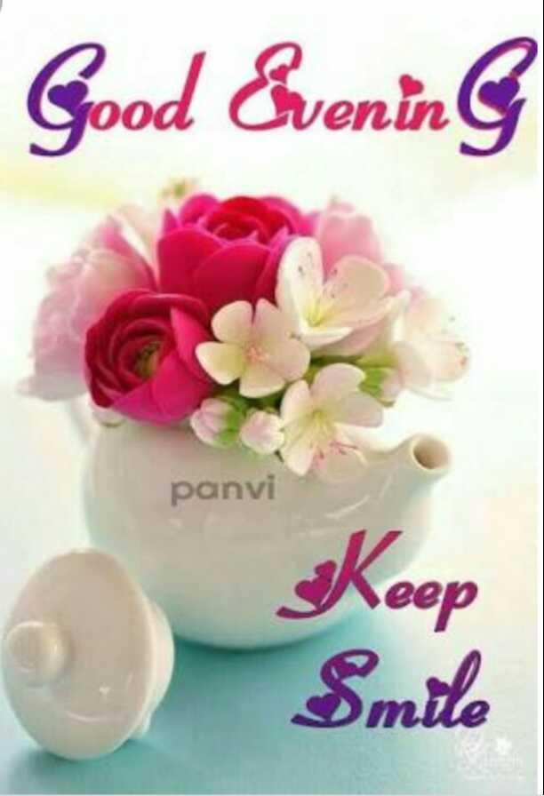 ☕शुभ संध्याकाळ - Good Evening panvi Keep Smile - ShareChat