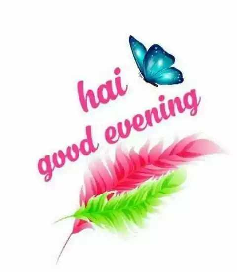 🌜शुभ संध्या - hơi good evening - ShareChat