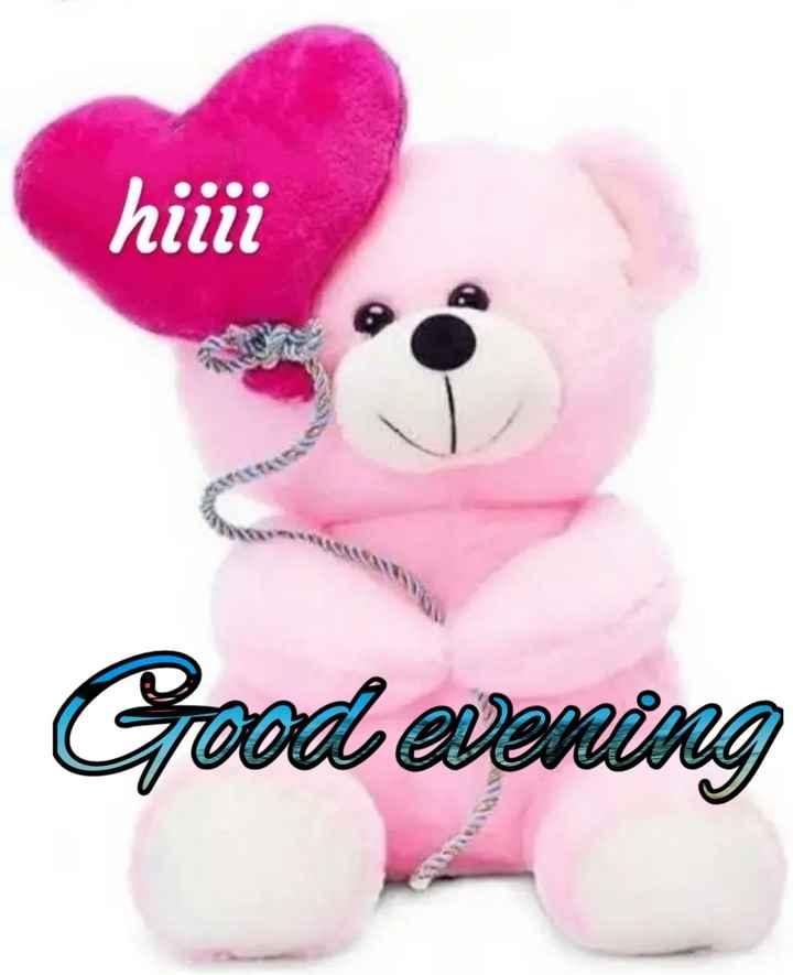 🌜शुभ संध्या - hiiii Good evening - ShareChat