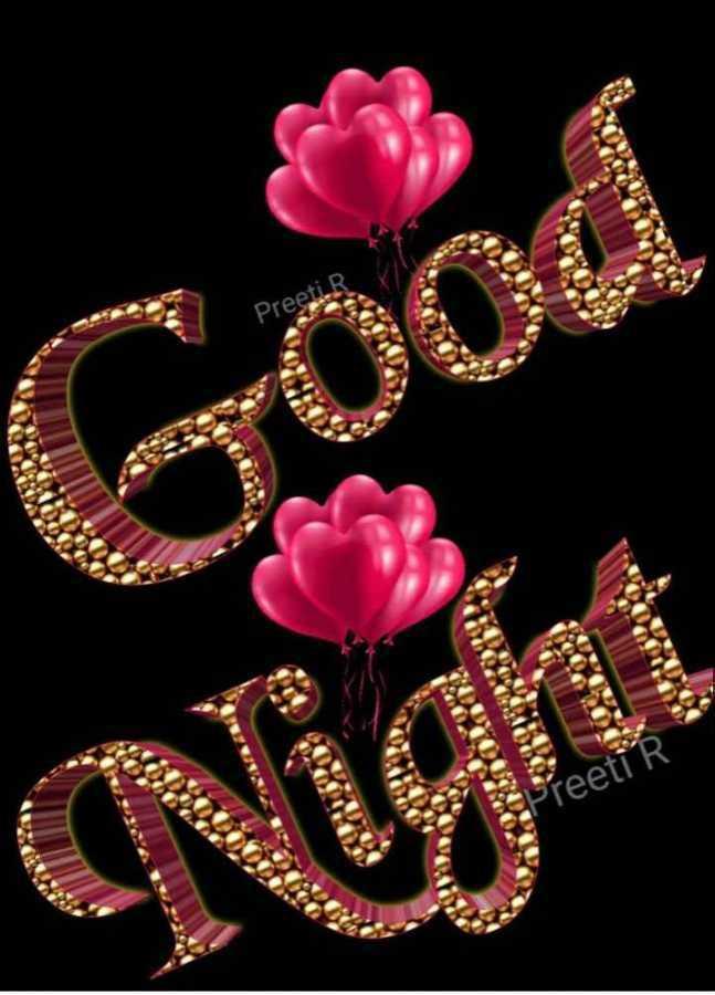 🌜 शुभ संध्या🙏 - Preeti Good Preeti R Night - ShareChat