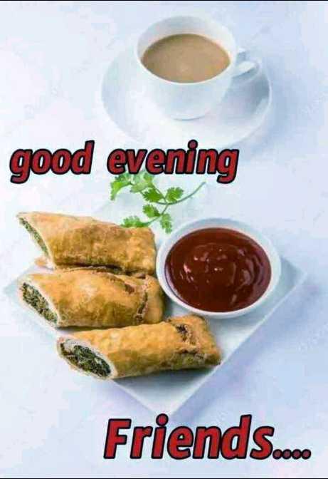 🌜 शुभ संध्या🙏 - good evening Friends - ShareChat