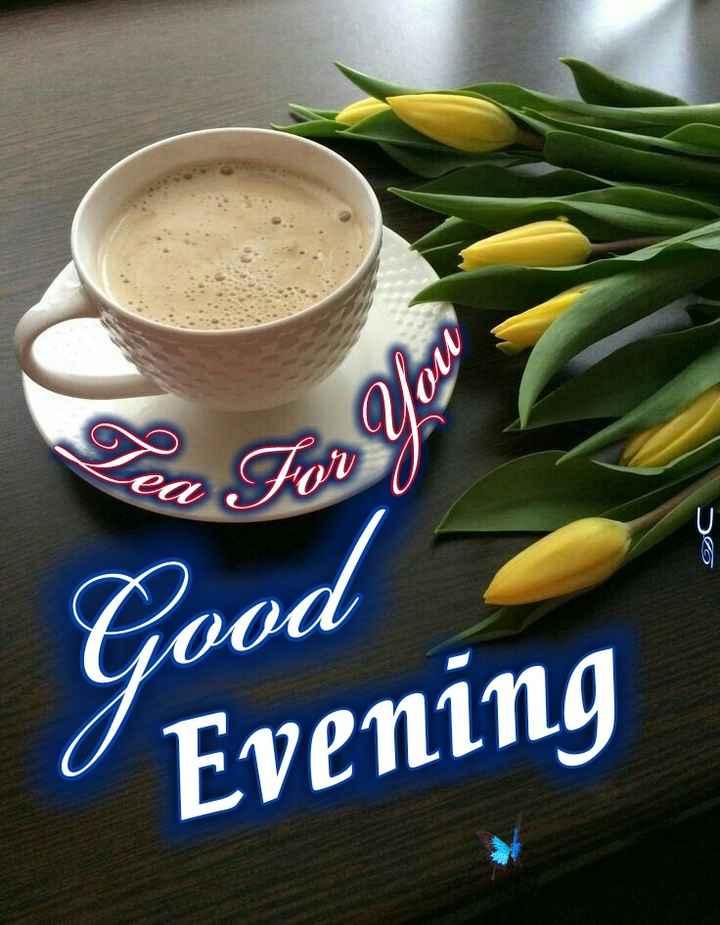 🌜 शुभ संध्या🙏 - 26 Good 1 Evening - ShareChat