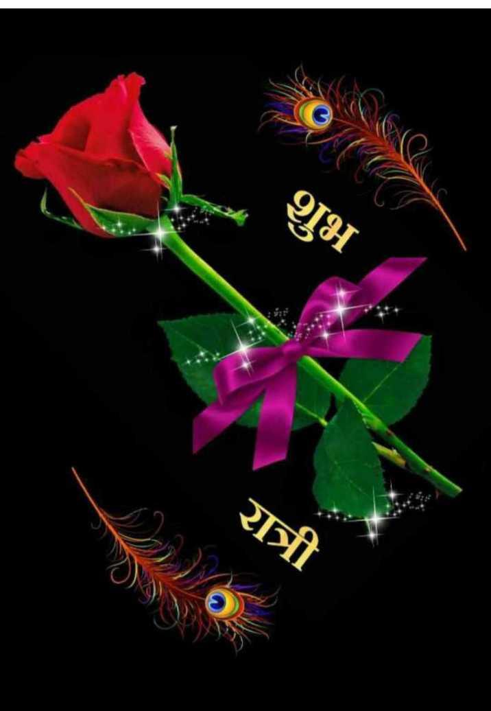 🌜 शुभ संध्या🙏 - શુમ રણ - ShareChat