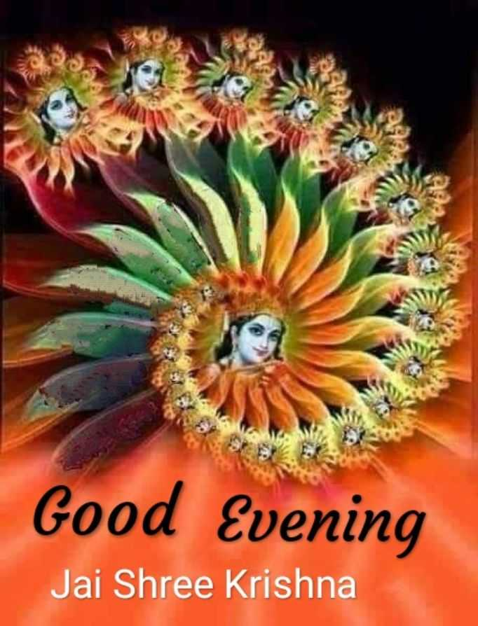 🌜 शुभ संध्या🙏 - Good Evening Jai Shree Krishna - ShareChat