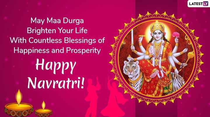 🌷शुभ सोमवार🌷 - LATESTLY May Maa Durga Brighten Your Life With Countless Blessings of Happiness and Prosperity OYOY Happy Navratri ! CYCOM en uero - ShareChat