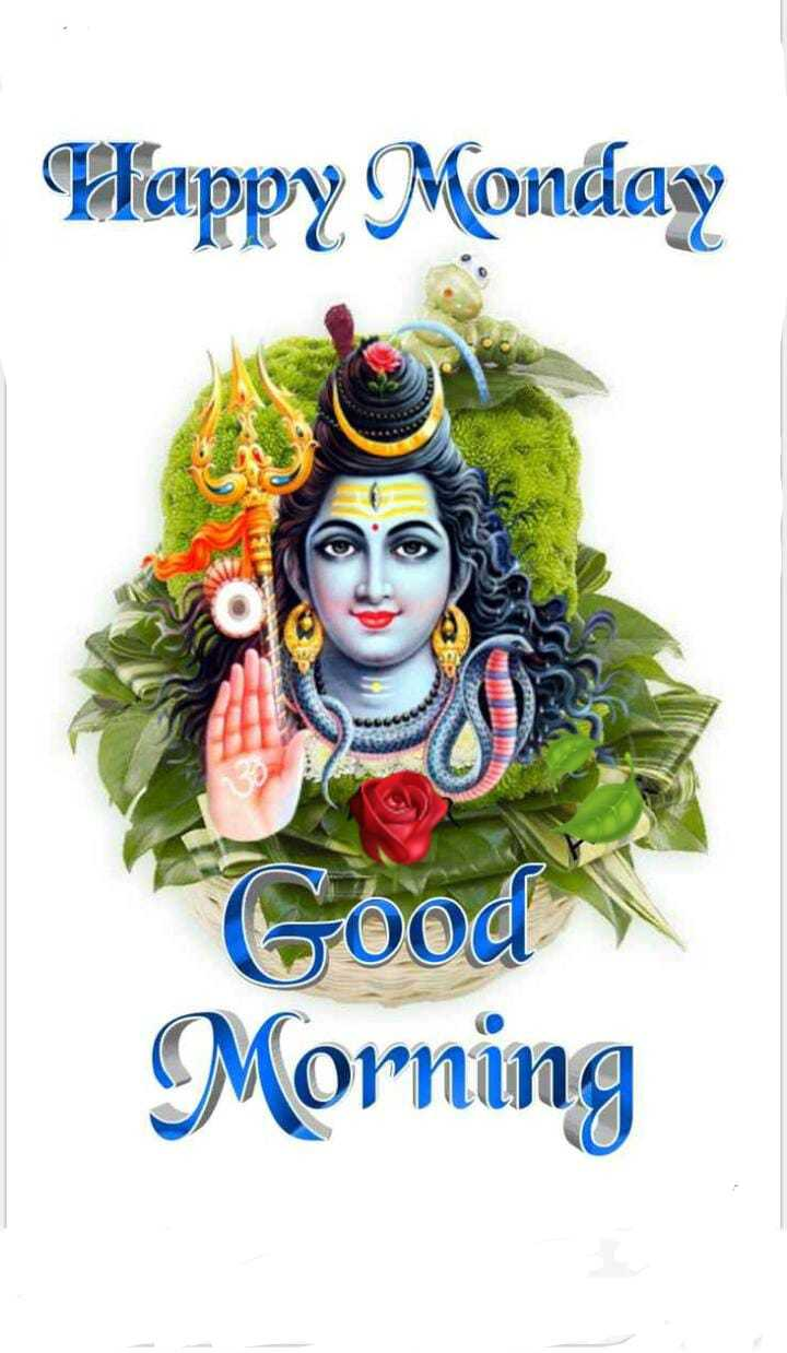 🌷शुभ सोमवार - Happy Monday Good Morning - ShareChat