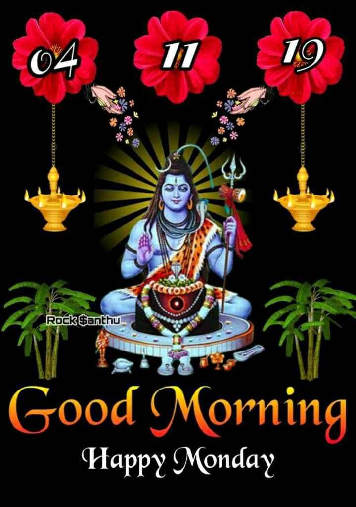 🌷शुभ सोमवार - € ' * * CCCCCCCCCCCCCCCCCCCC Rock Santhu Good Morning Happy Monday - ShareChat
