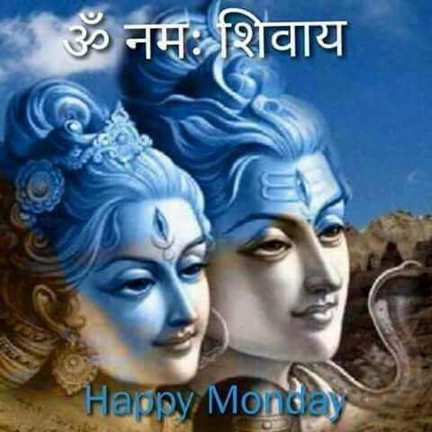 🌷शुभ सोमवार - ॐ नमः शिवाय Happy Monday - ShareChat