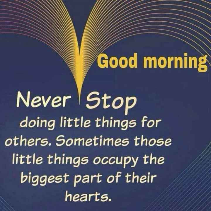 🔖शेअरचॅट स्टिकर्स - Good morning Never Stop doing little things for others . Sometimes those little things occupy the biggest part of their hearts . - ShareChat