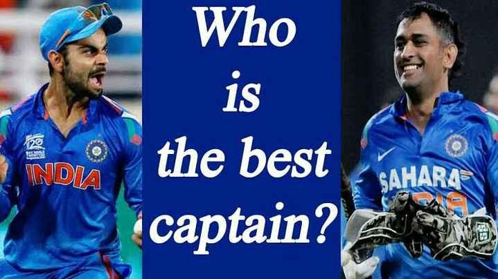 🏏 शेयरचैट क्रिकेट एक्सपर्ट - Who 20 INDIA SAHARA the best captain ? - ShareChat