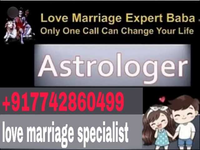 👍 शेयरचैट ग्रुप एडमिन - Love Marriage Expert Baba . Only One Call Can Change Your Life Astrologer + 917742860499 love marriage specialist - ShareChat