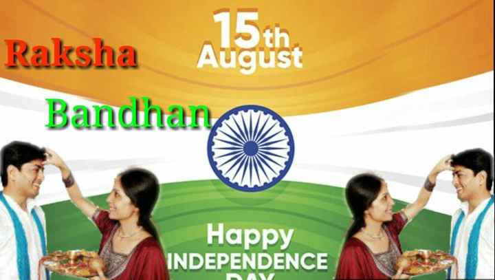👌शेयरचैट टैलेंट खोज - Raksha A15th Bandhan Happy INDEPENDENCE - ShareChat