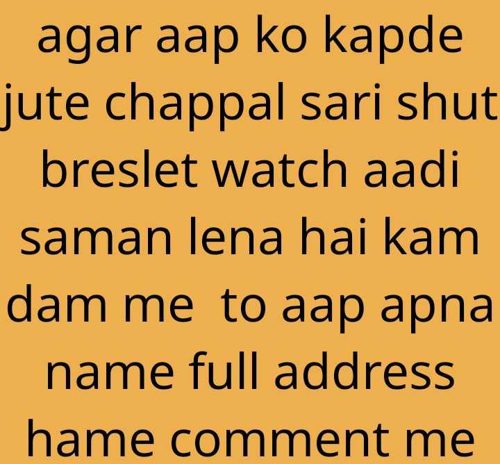 😋शेयरचैट सरप्राइज़ - agar aap ko kapde jute chappal sari shut breslet watch aadi saman lena hai kam dam me to aap apna name full address hame comment me - ShareChat