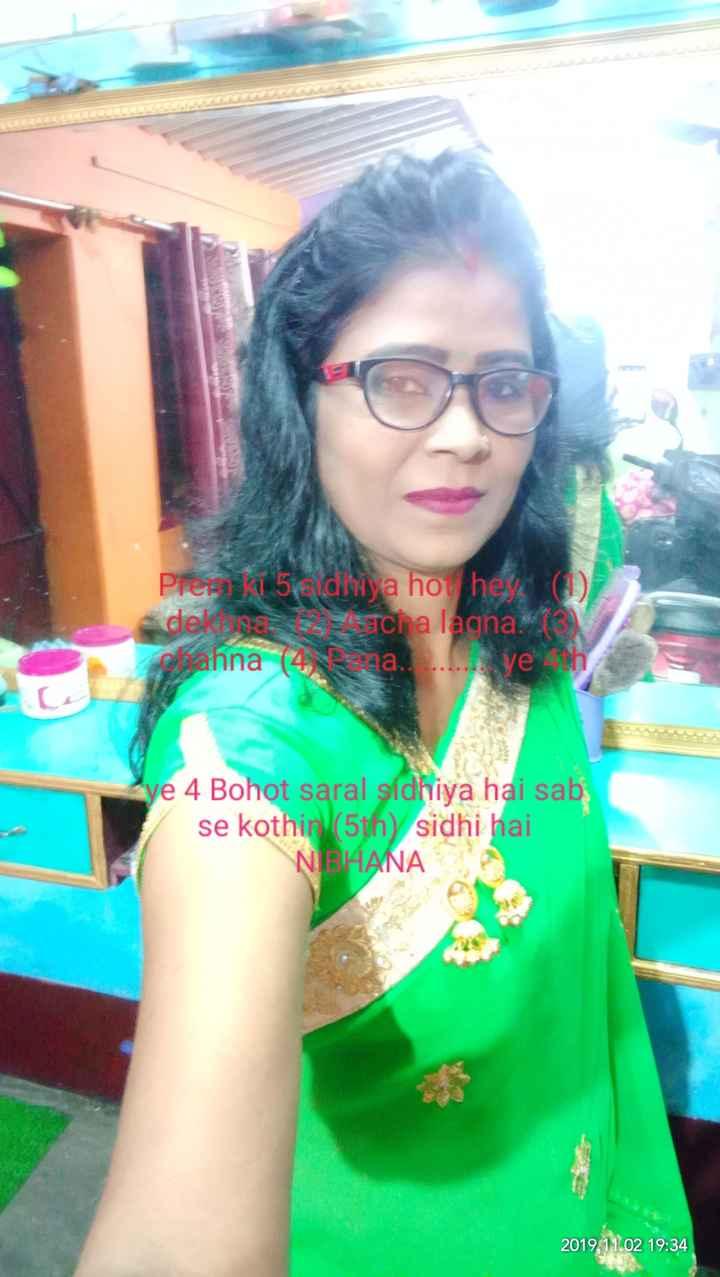 शेयरचैट हटके प्रोफ़ाइल - Pre K 50 dhiya ho he ( 1 ) deka l a lagna . Mahna ( 43 . . . . . yeh ye 4 Bohot saral 91dhiya hai sab se kothin ( 5th sidhi hai NIBIAANA 2019 , 11 . 02 19 : 34 - ShareChat
