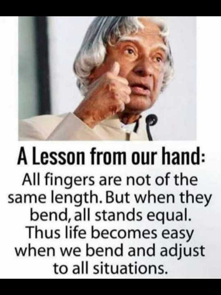 🖋 शेयरचैट Quotes - A Lesson from our hand : All fingers are not of the same length . But when they bend , all stands equal . Thus life becomes easy when we bend and adjust to all situations . - ShareChat