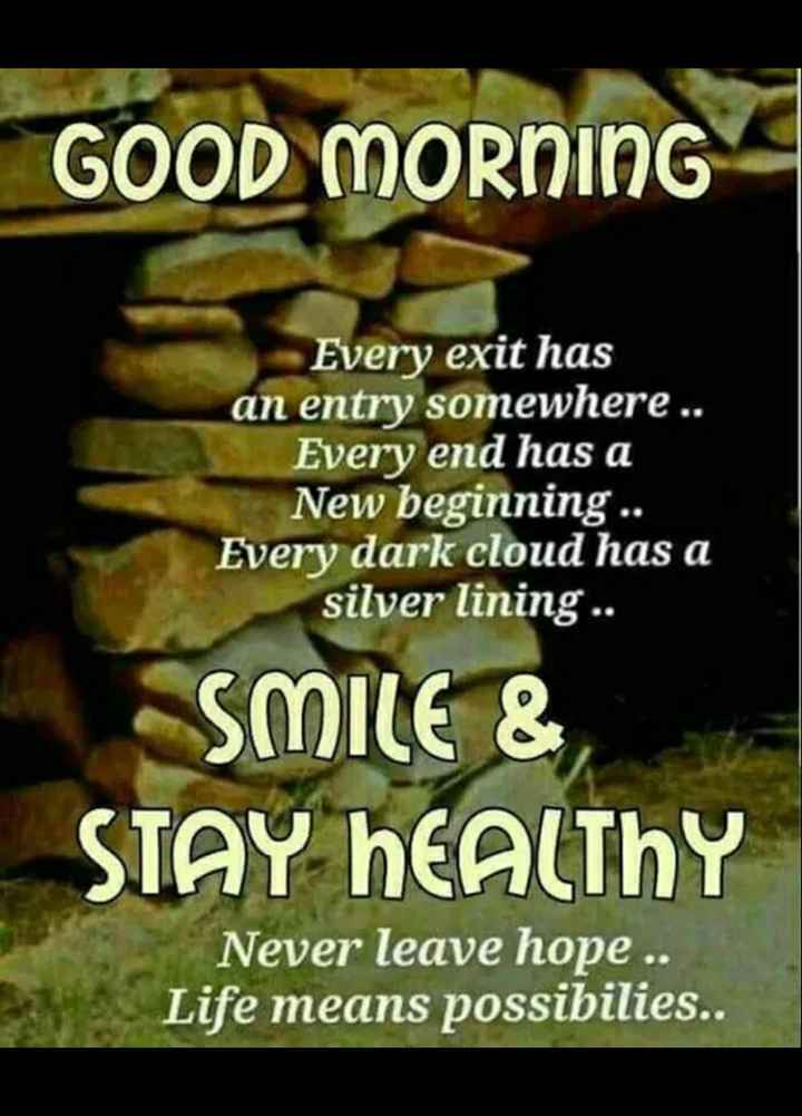 🖋 शेयरचैट Quotes - GOOD MORNING Every exit has an entry somewhere . . Every end has a New beginning . . Every dark cloud has a silver lining . . SMILE & STAY HEALTHY Never leave hope . . Life means possibilies . . - ShareChat
