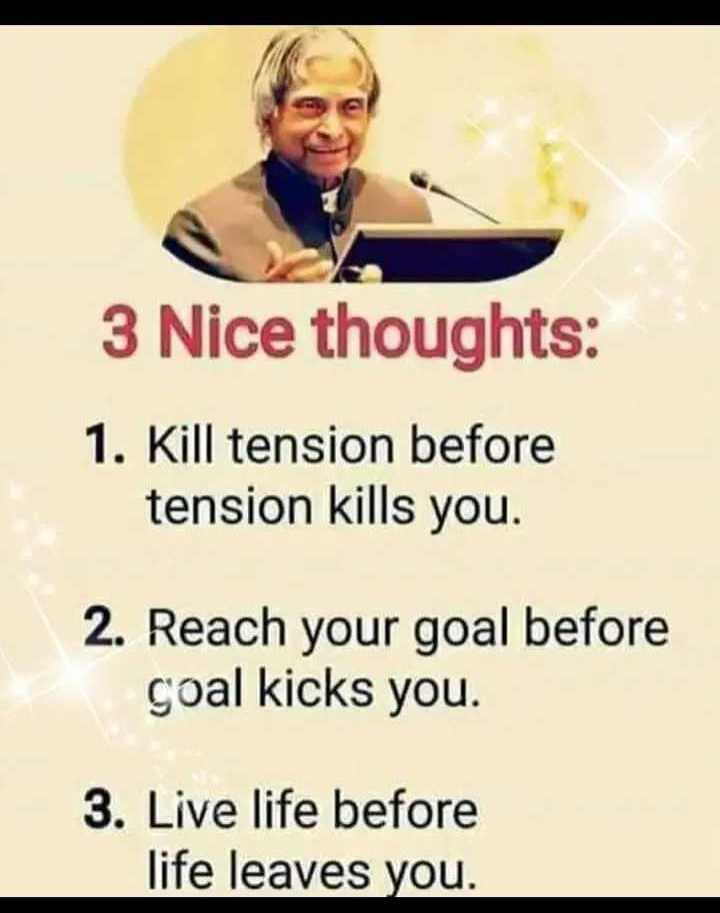 🖋 शेयरचैट Quotes - 3 Nice thoughts : 1 . Kill tension before tension kills you . 2 . Reach your goal before goal kicks you . 3 . Live life before life leaves you . - ShareChat
