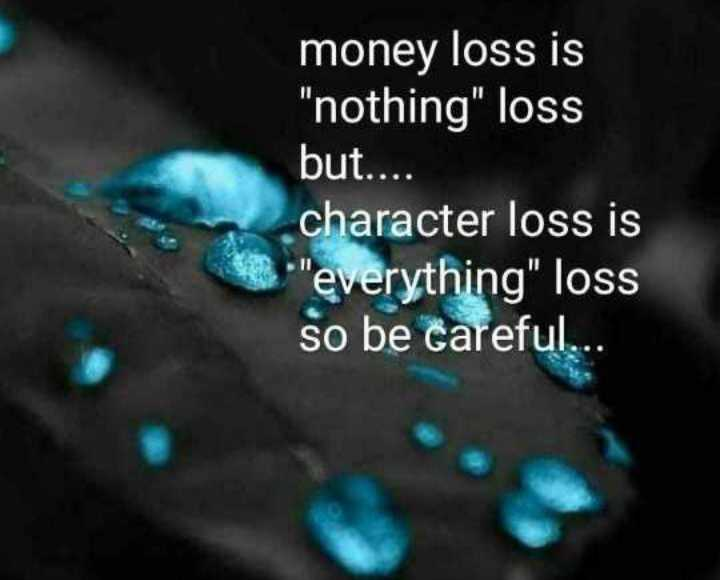 🖋 शेयरचैट Quotes - money loss is nothing loss but . . . . character loss is everything loss so be careful . . . - ShareChat