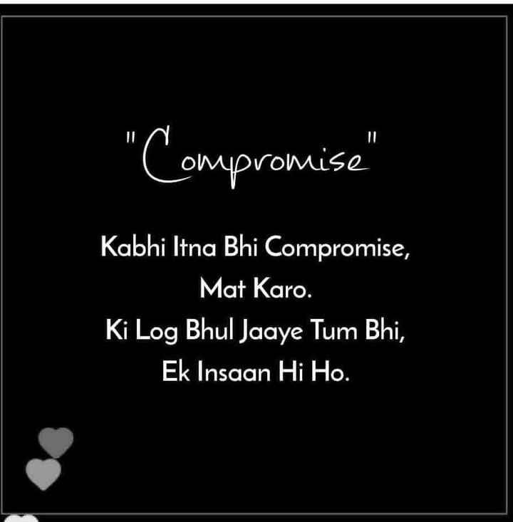 🖋 शेयरचैट Quotes - Compromise Kabhi Itna Bhi Compromise , Mat Karo . Ki Log Bhul Jaaye Tum Bhi , Ek Insaan Hi Ho . - ShareChat