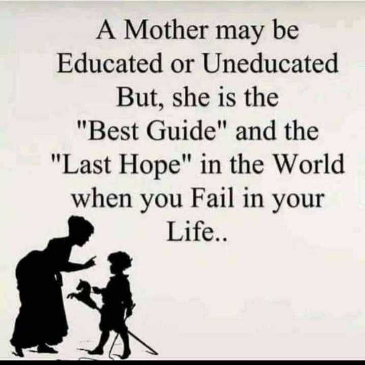 🖋 शेयरचैट Quotes - A Mother may be Educated or Uneducated But , she is the Best Guide and the Last Hope in the World when you Fail in your Life . . - ShareChat