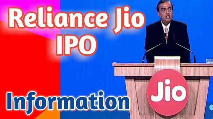 शेयर बाजार - Reliance Jio IPO Information - ShareChat