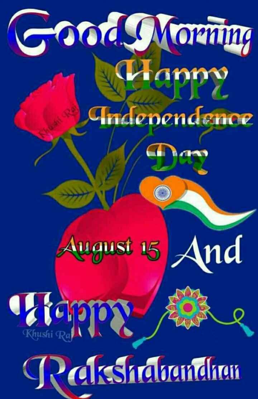 🙏 श्रावण पूर्णिमा - Good Norning Hanma Independence Khushi Raj August 15 And toppy me RakSidrunden Khushi Ral - ShareChat