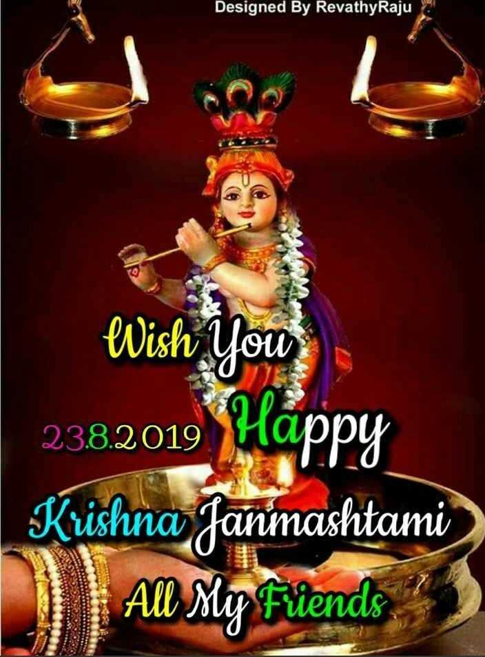 🎉श्री कृष्णजन्माष्टमी शुभेच्छा - Designed By Revathy Raju evish You 2382019 Happy Krishna Janmashtami All My Friends - ShareChat