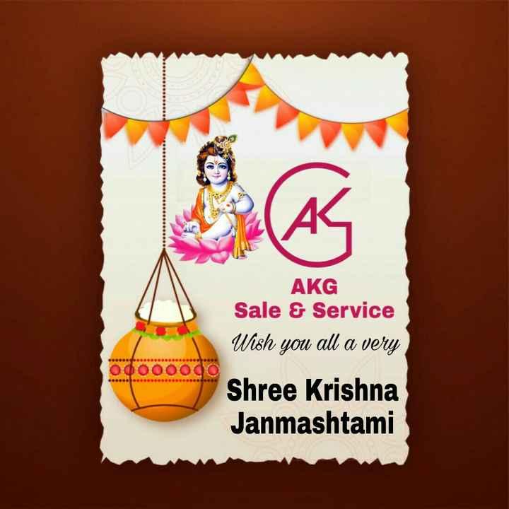 श्री कृष्ण जन्माष्टमी - AKG Sale & Service Wish you all a very Shree Krishna Janmashtami Odoooodo bodo - ShareChat