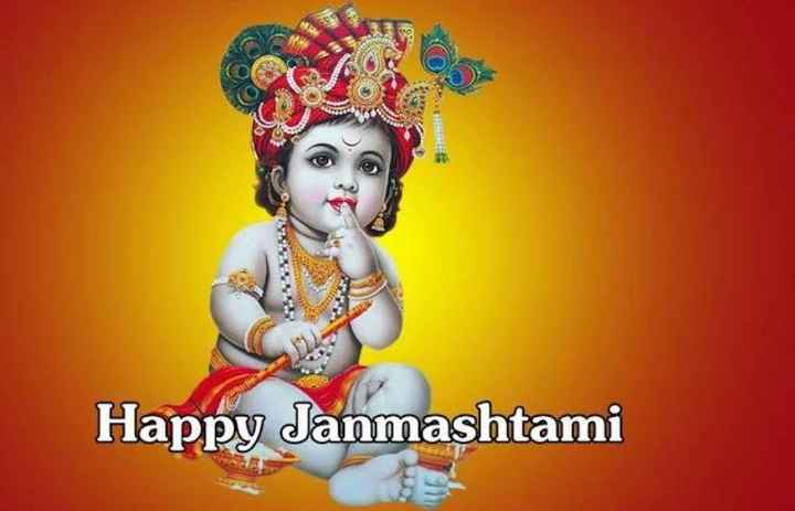 श्री कृष्ण जन्माष्टमी - Happy Janmashtami - ShareChat