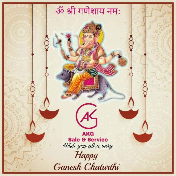 श्री गणेश चतुर्थी - ॐ श्री गणेशाय नमः 00 AKG Sale & Service Wish you all a very Happy Ganesh Chaturthi - ShareChat