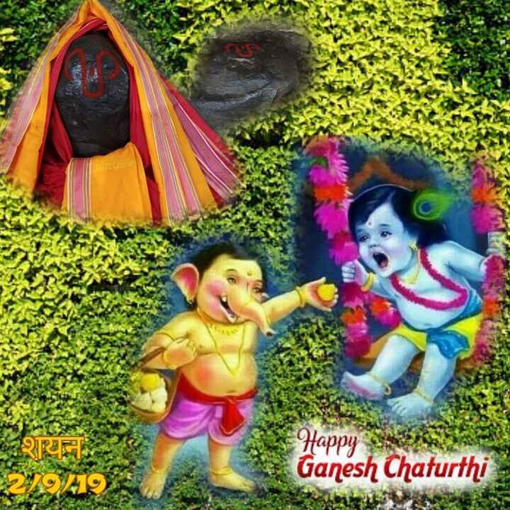 श्री गणेश चतुर्थी - Happy Ganesh Chaturthi 229119 - ShareChat