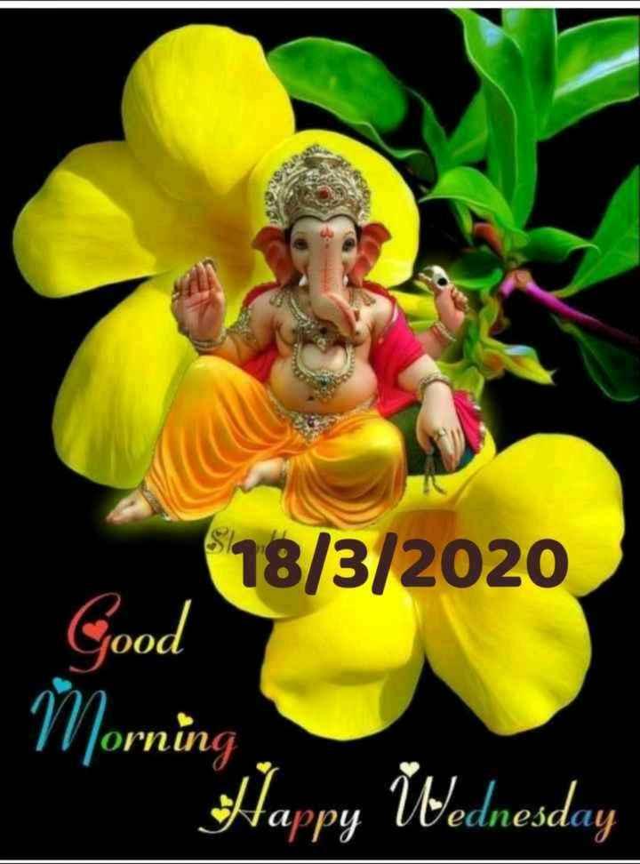 🌺 श्री गणेश - 18 / 3 / 2020 Good orning , Happy Wednesday - ShareChat