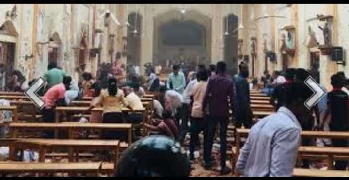 📰 श्रीलंका: कोलंबो में बम धमाके - ShareChat