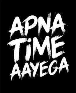 📰 श्रीलंका धमाकों के पीछे ISIS - APNA TOME AAYEGA - ShareChat