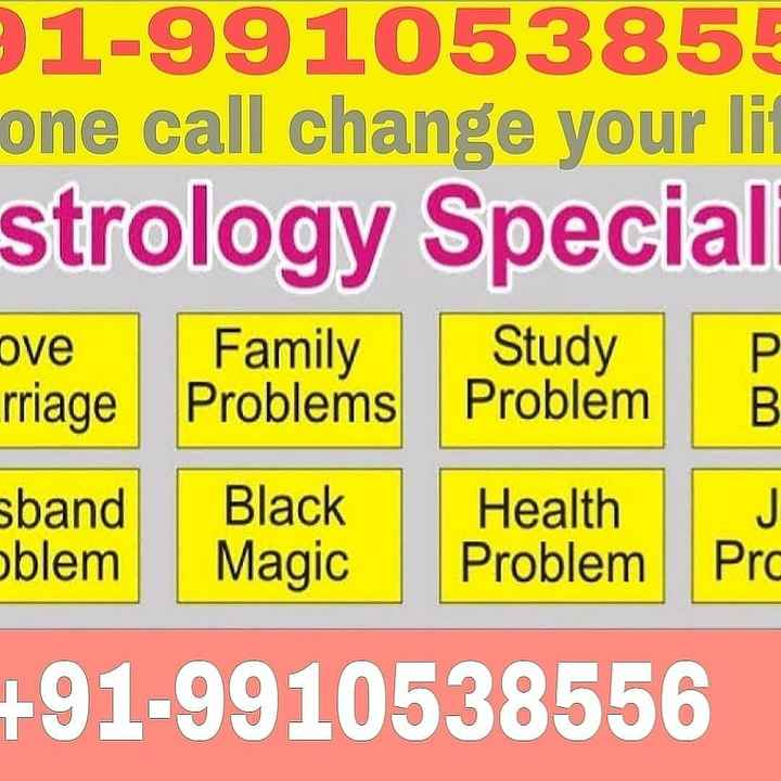 🙏🏻संकष्टी चतुर्थी - 1 - 991053855 one call change your lif strology Speciali ove rriage Family Study Problems Problem UU ack sband oblem Black Magic Health Problem Health pri + 91 - 9910538556 - ShareChat