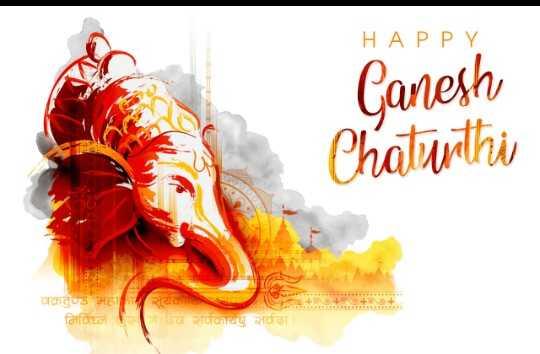 🌺 संकष्टी चतुर्थी - H A P PY Canesh Chaturthi जतु नह । निदिध् । आर्धा अर्धका - ShareChat