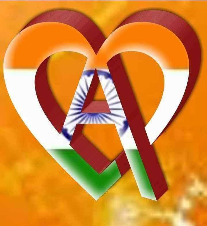 📃 संस्कृत दिवस - ShareChat