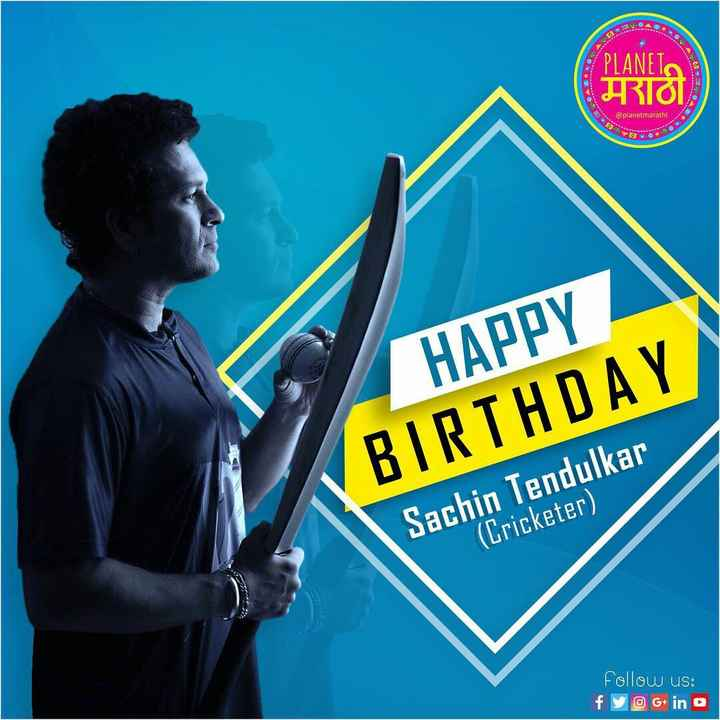 🎂 सचिन तेंदुलकर बर्थडे - PLANETA HRT @ planetmarathi HAPPY BIRTHDAY Sachin Tendulkar ( Cricketer ) Follow us : fy G + in - ShareChat