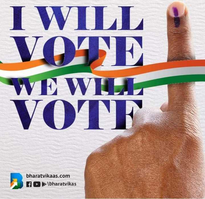🗳 सनी देओल बीजेपी में शामिल - I WILL VOTE WE WIL VOTE bharatvikaas . com \ bharatvikas - ShareChat